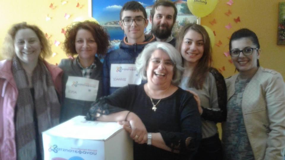 QLS Pan-Hellenic Debate Festival 2017