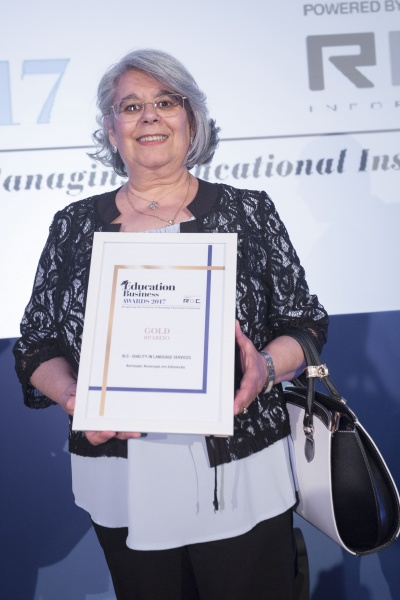 Gold Βραβείο «Καινοτομία στην Διδασκαλία» για το QLS από τα Education Business Awards 2017