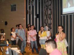 Εκδήλωση Λήξης 2007-2008