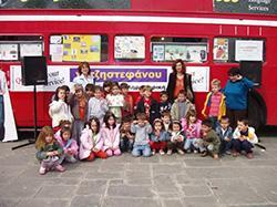 Το Red Bus στην Ξάνθη